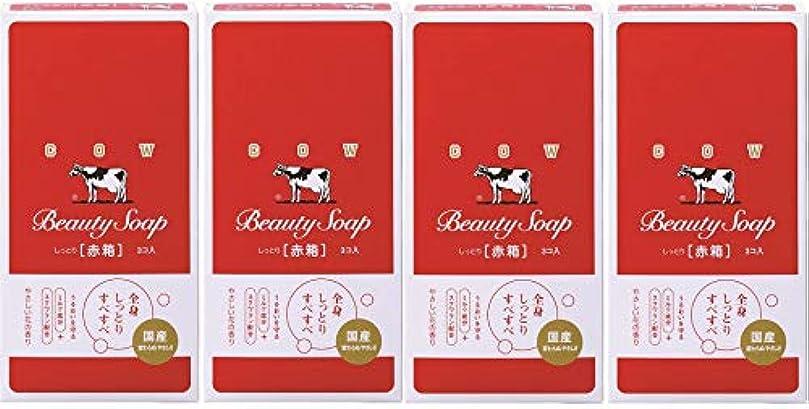 句読点上回る熟読する【まとめ買い】牛乳 赤箱 3コ入×4個