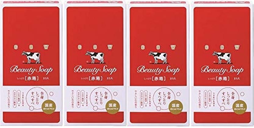 複雑記事パーセント【まとめ買い】牛乳 赤箱 3コ入×4個