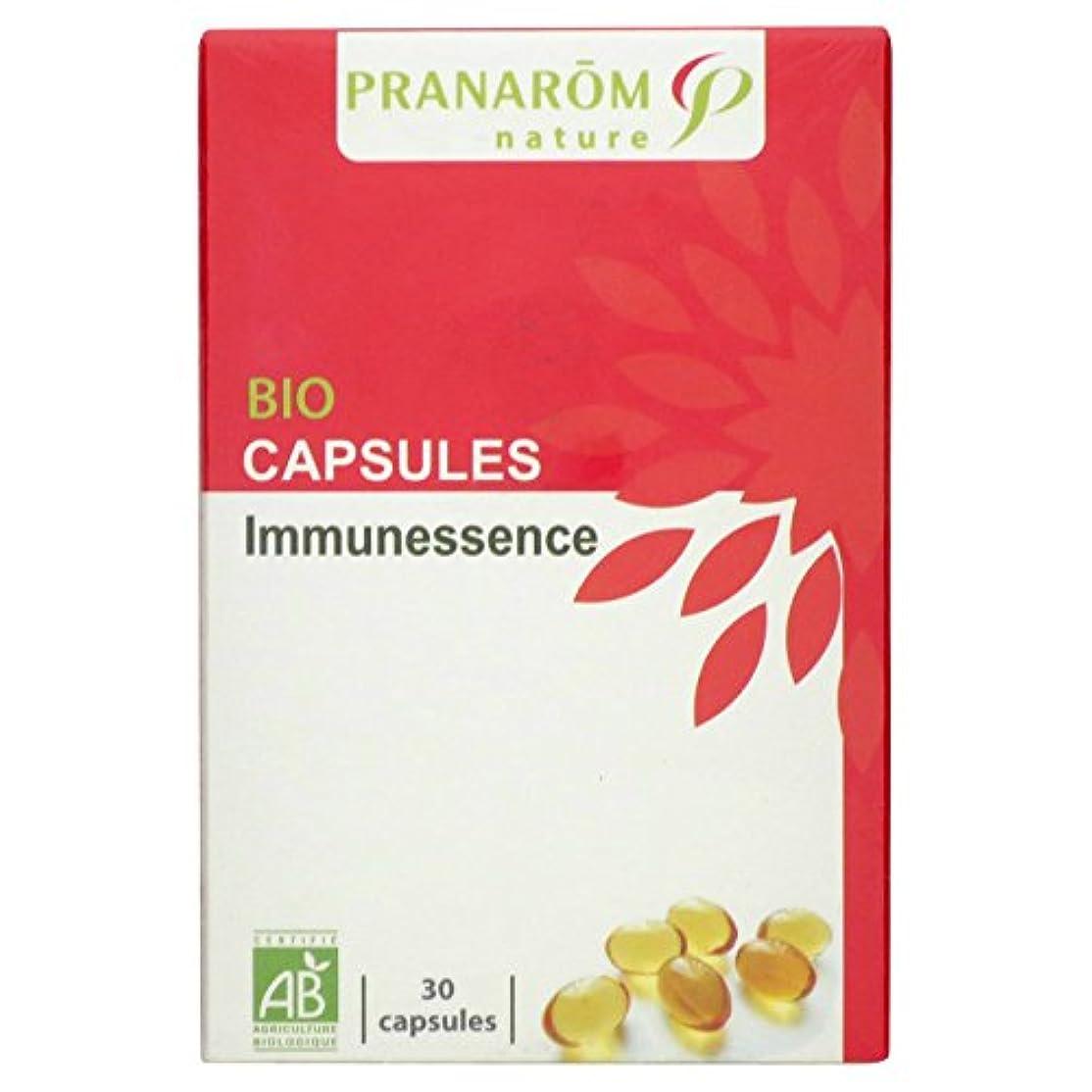 その結果バリア教育プラナロム イミュネッセンスカプセル 30粒 (PRANAROM サプリメント)