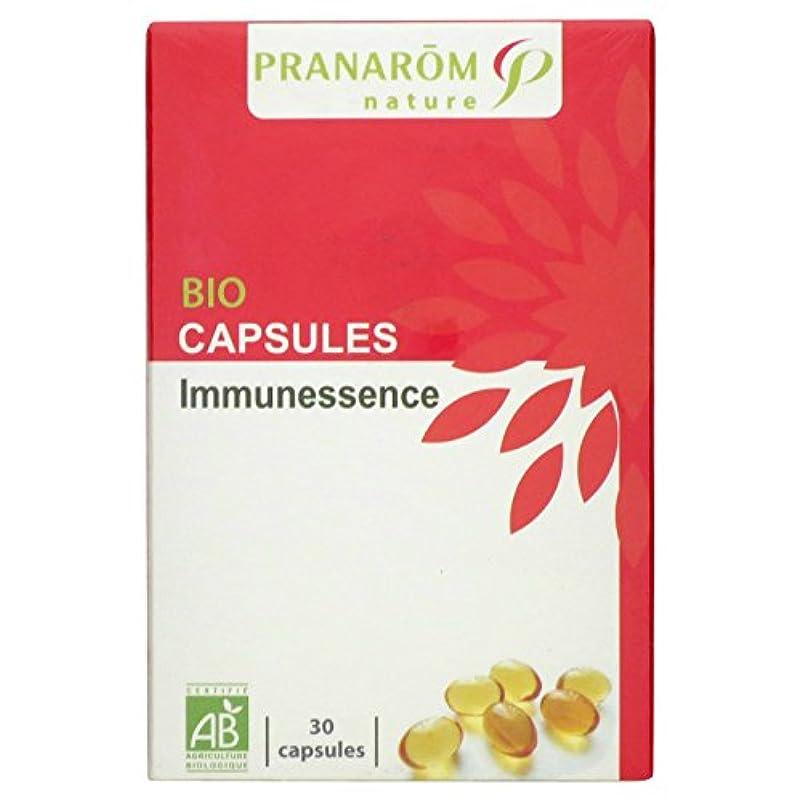 証言遺伝子申し込むプラナロム イミュネッセンスカプセル 30粒 (PRANAROM サプリメント)