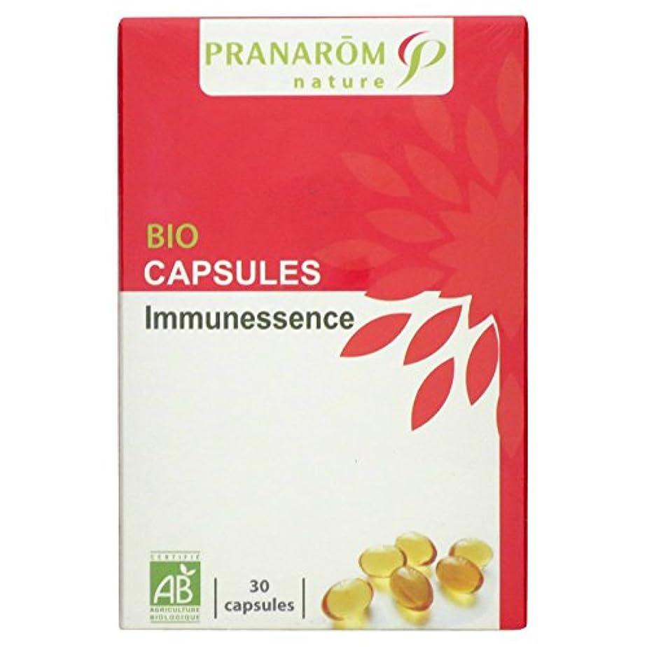 小間耐えられない薬局プラナロム イミュネッセンスカプセル 30粒 (PRANAROM サプリメント)