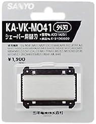 SANYO シェーバー用替刃 外刃 KA-VK-M041