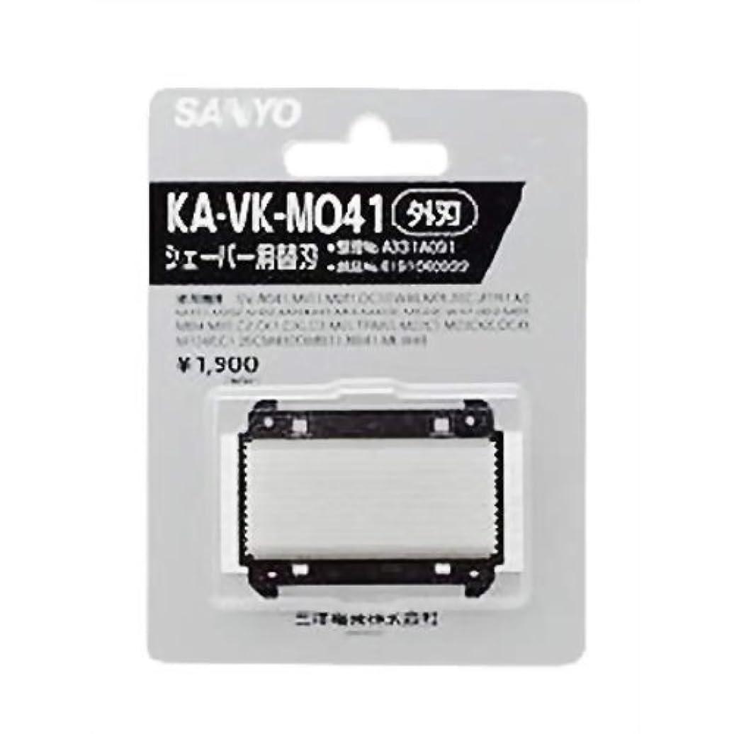 平均メロディー正確さSANYO シェーバー用替刃 外刃 KA-VK-M041