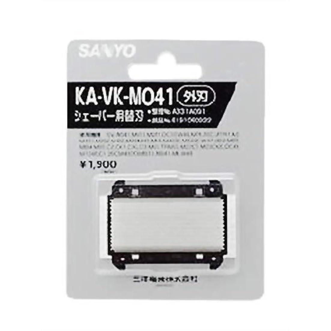 普遍的なクラックポット器具SANYO シェーバー用替刃 外刃 KA-VK-M041