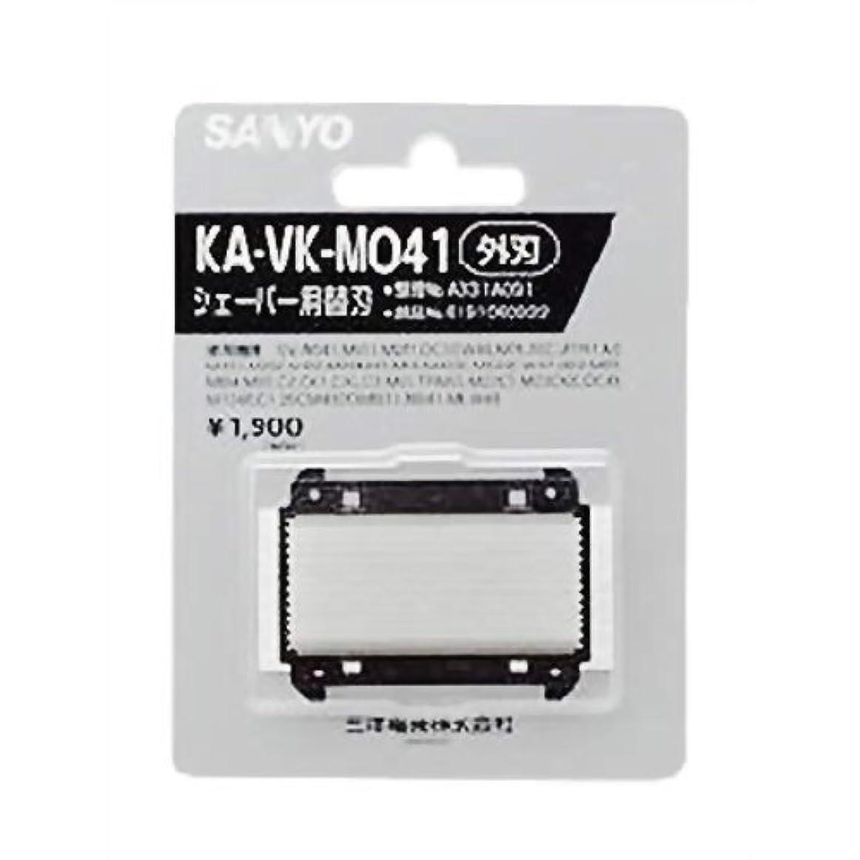 鋭くペーストチェリーSANYO シェーバー用替刃 外刃 KA-VK-M041