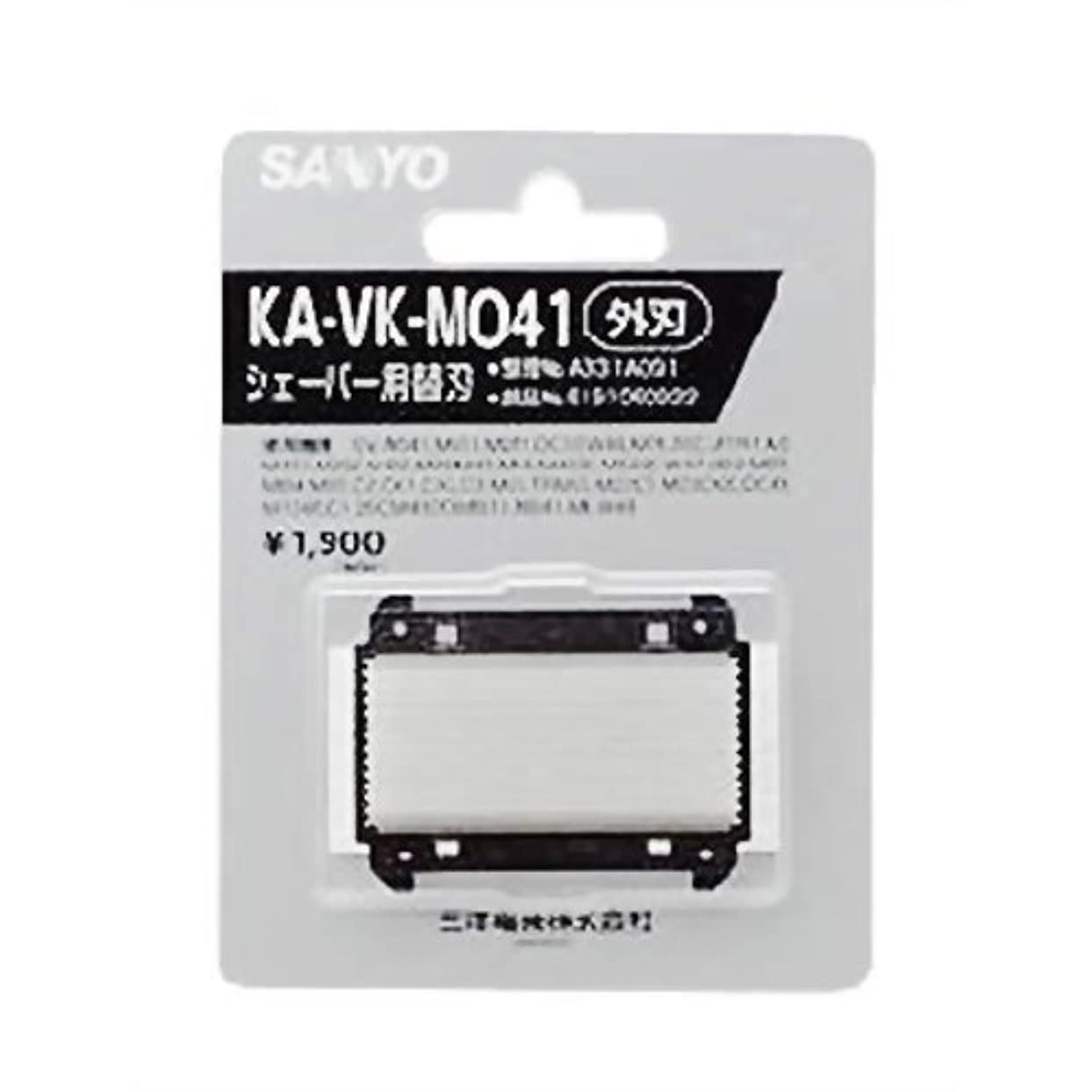 仲間、同僚国勢調査プラットフォームSANYO シェーバー用替刃 外刃 KA-VK-M041