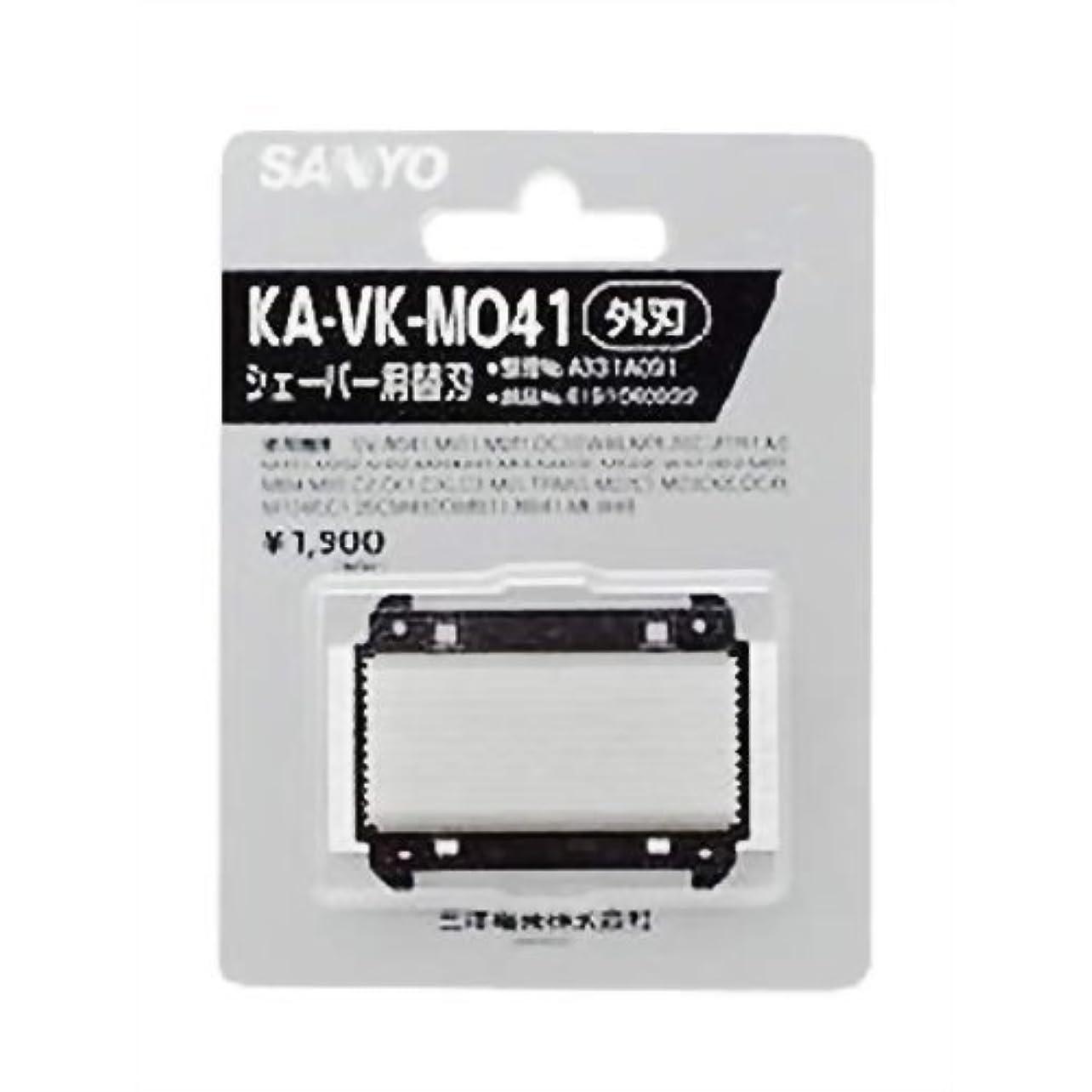 聞く砂漠ピジンSANYO シェーバー用替刃 外刃 KA-VK-M041