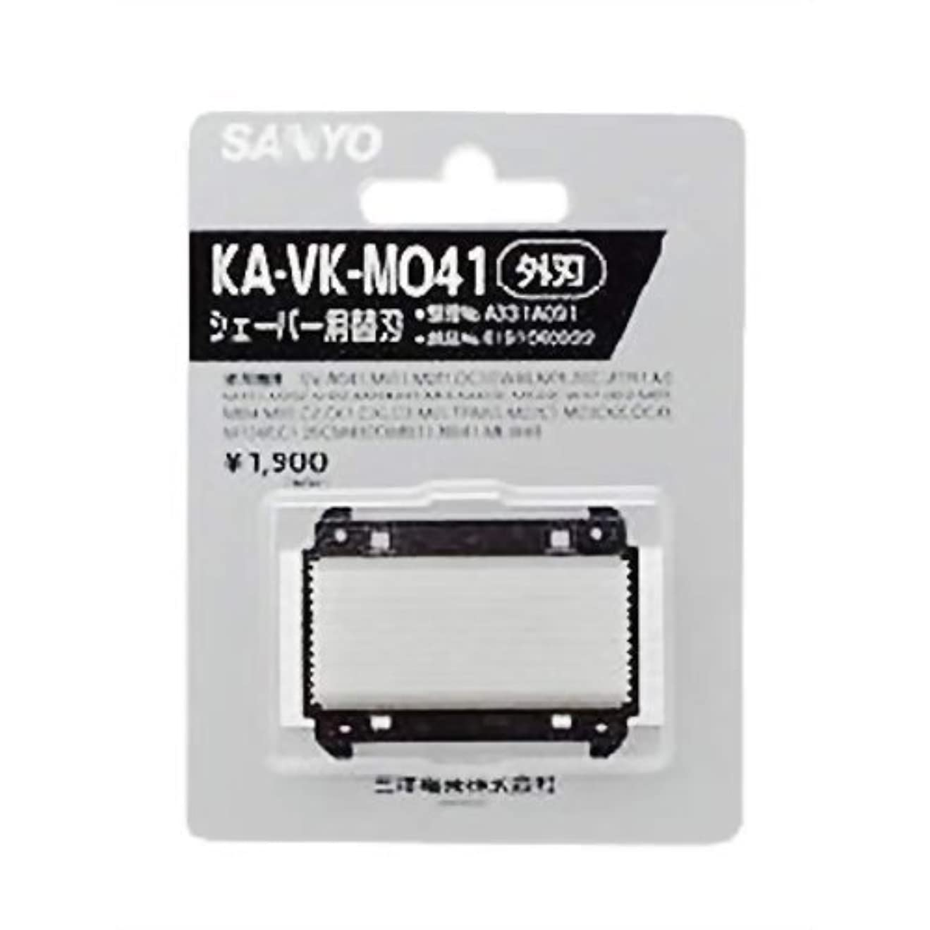ベース大聖堂援助するSANYO シェーバー用替刃 外刃 KA-VK-M041