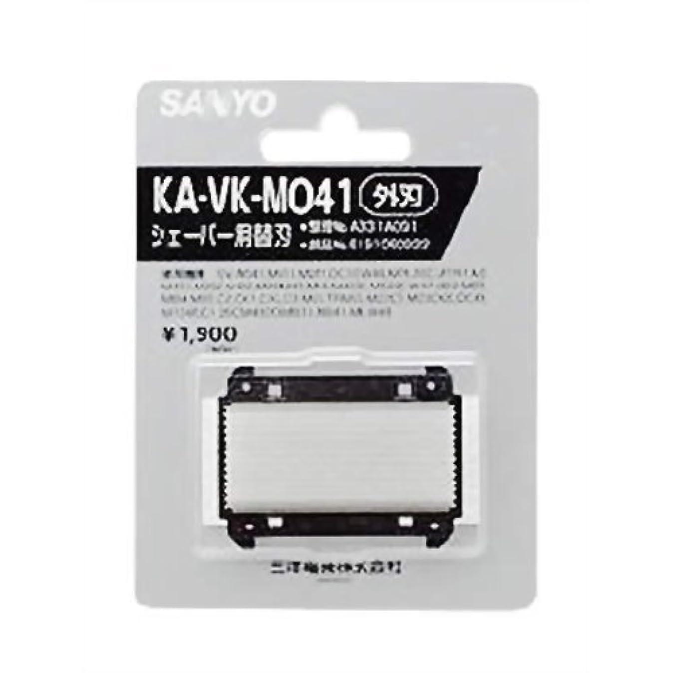 思慮深い乱す囲いSANYO シェーバー用替刃 外刃 KA-VK-M041