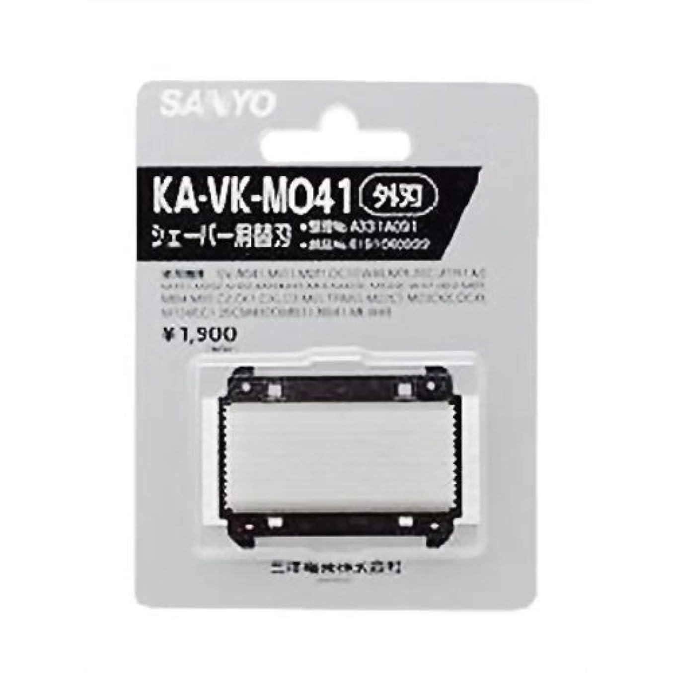 襲撃米ドル第五SANYO シェーバー用替刃 外刃 KA-VK-M041
