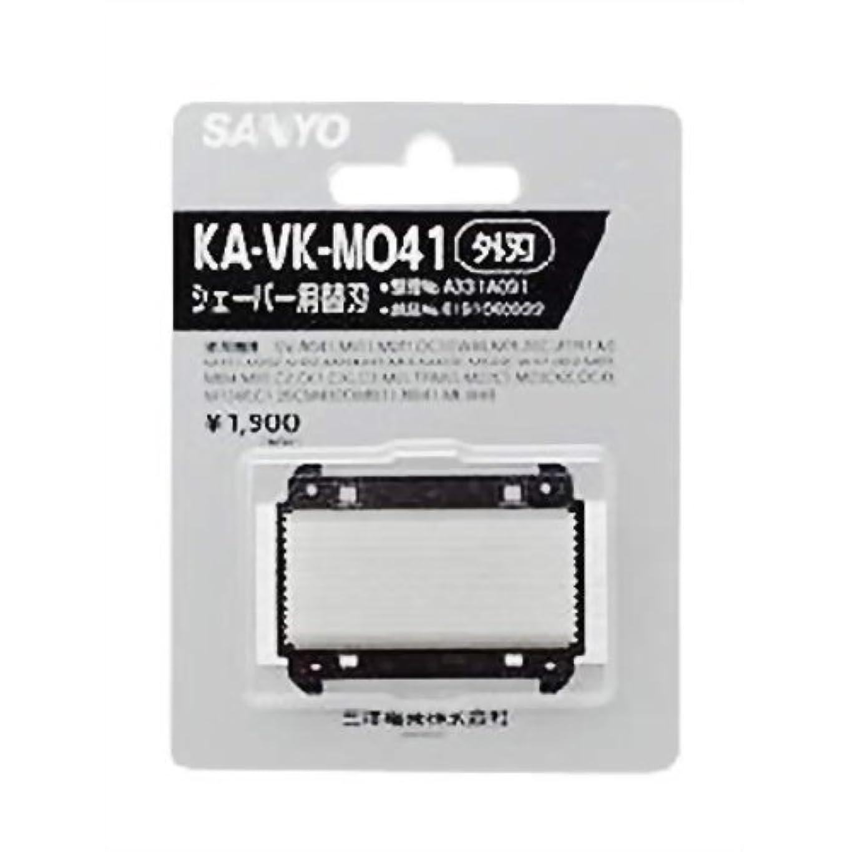 干渉起訴する答えSANYO シェーバー用替刃 外刃 KA-VK-M041