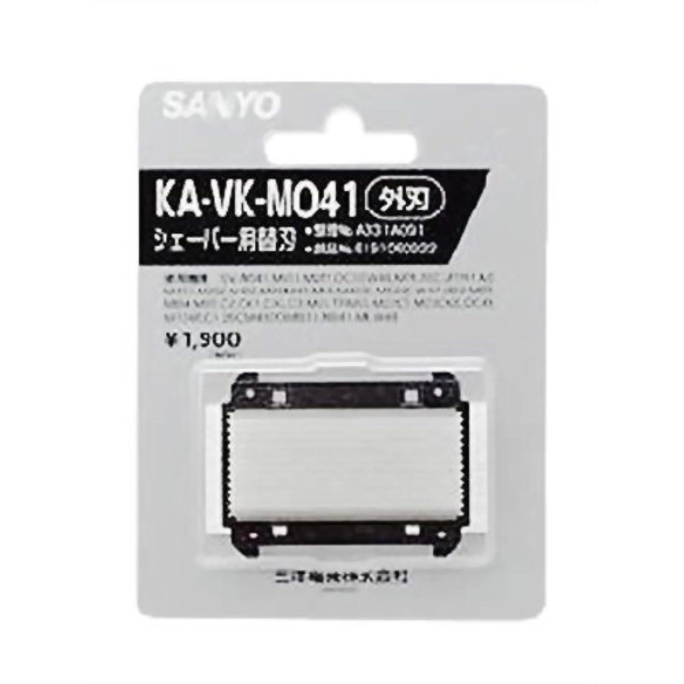 フォアマン会議海洋SANYO シェーバー用替刃 外刃 KA-VK-M041
