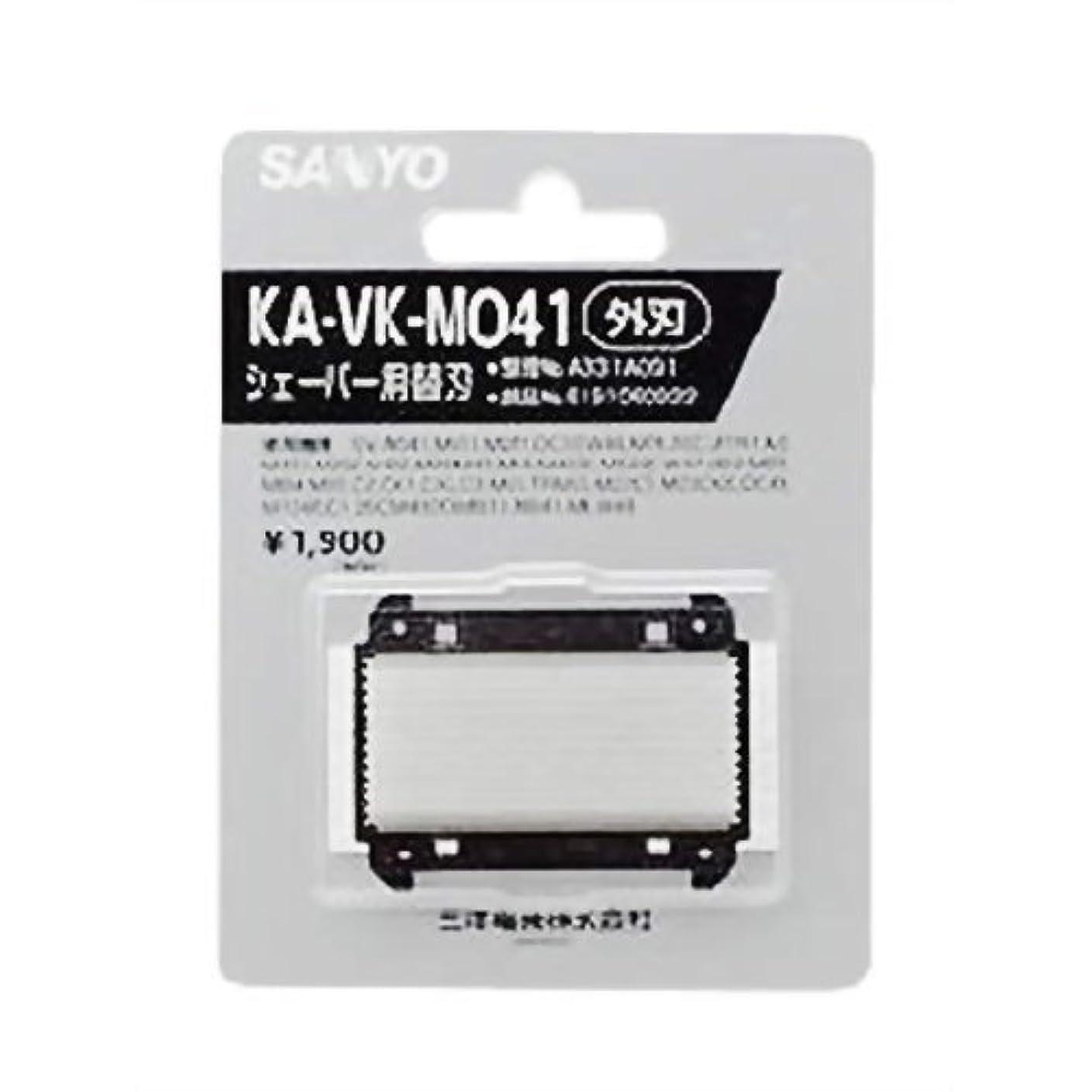 深める殺す知り合いになるSANYO シェーバー用替刃 外刃 KA-VK-M041