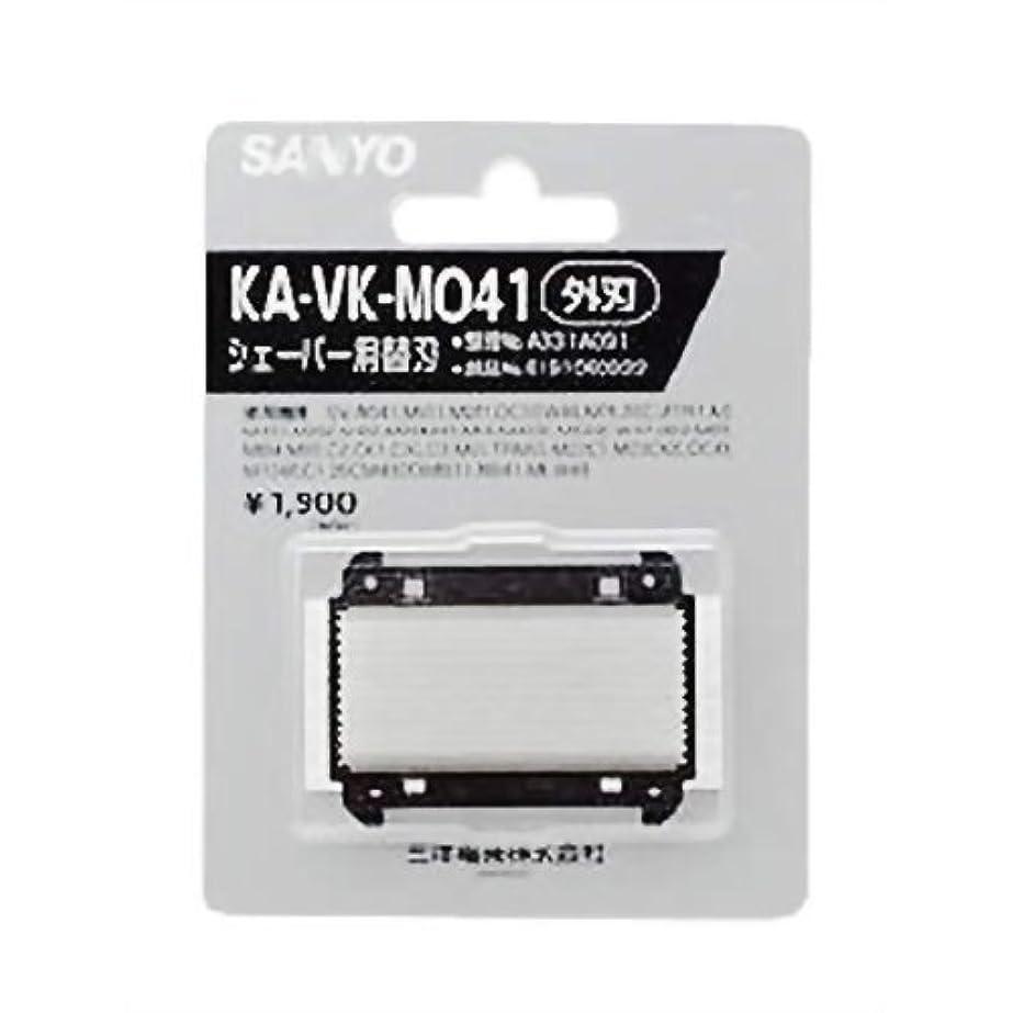 にじみ出る楕円形メッセンジャーSANYO シェーバー用替刃 外刃 KA-VK-M041