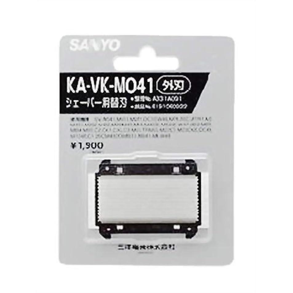 記録オーガニックペルメルSANYO シェーバー用替刃 外刃 KA-VK-M041