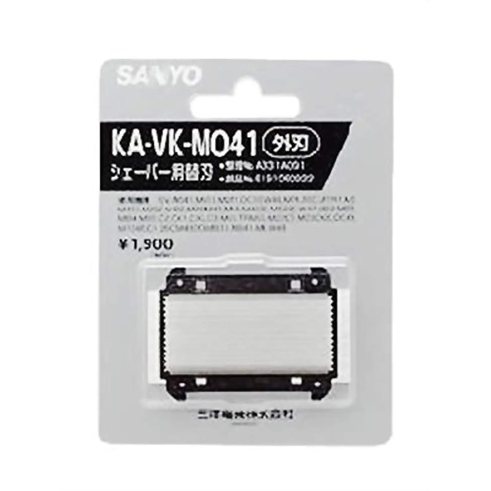 言い直す練習した恐ろしいですSANYO シェーバー用替刃 外刃 KA-VK-M041