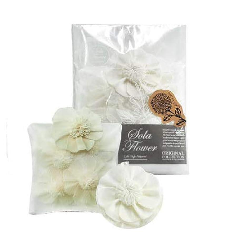 リサイクルする特別な共同選択三和トレーディング new Sola Flower ソラフラワー Sachet サシェ Dearest Dahlia ディアレスト ダリア