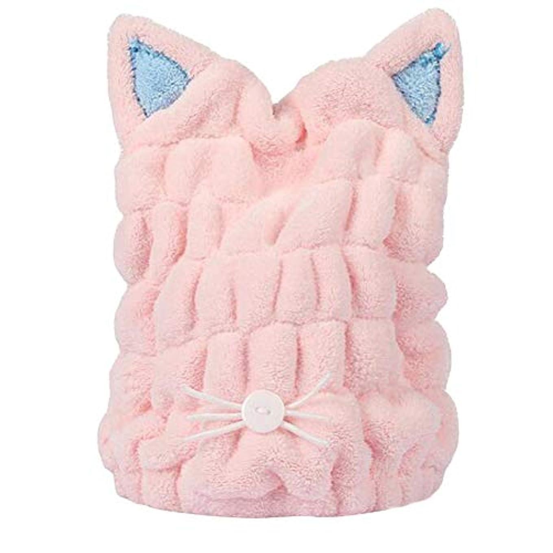 私きらめき神話タオルキャップ 猫耳 ヘアドライキャップ 速乾 吸水タオル 乾燥用 お風呂用 可愛い ピンク