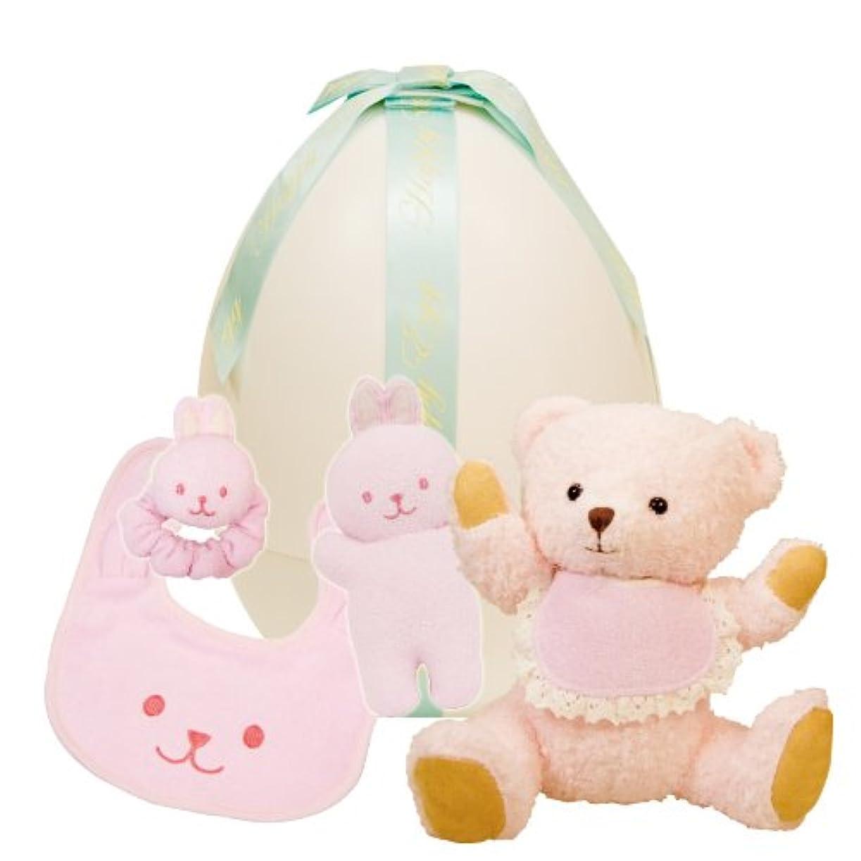 ラップトップはねかけるかける《生年月日&名前入り》ハッピーエッグBABYギフト(女の子用) 出産祝い ギフトセット プレゼント メモリアル 名入れ スタイ 女の子 男の子 くま テディべア ギフト 出産 祝い