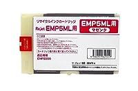 EMP5L LL シリーズ各色 EMシステムズ 1年保証付・高品質の国内リサイクルインク( Enex : エネックス Rejet : リジェット リサイクルインク / 再生インク ) (EMP5ML (マゼンタ))