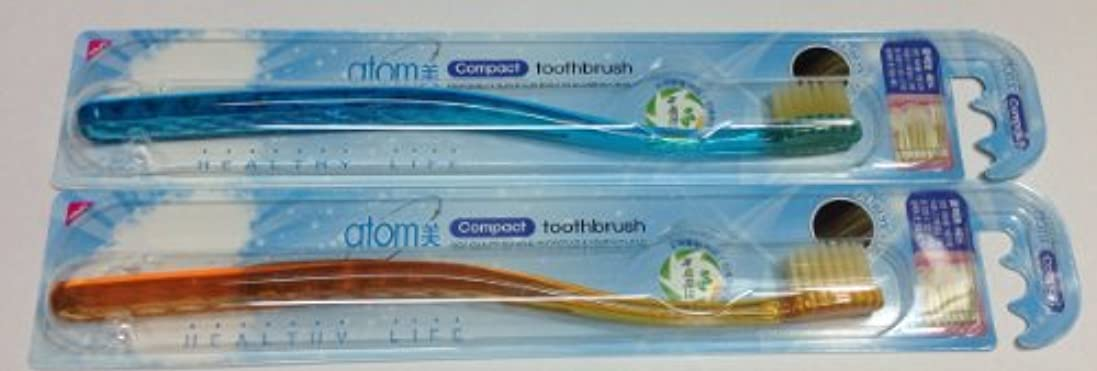 ゴミ箱を空にするケープタッチアトミ化粧品 アトミ 歯ブラシ コンパクトヘッド 2本セット (並行輸入品)