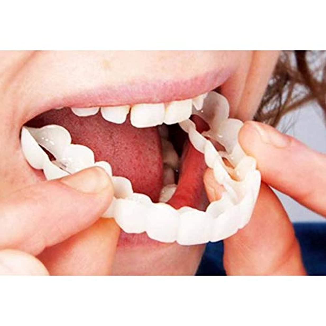 支店書き出すエスカレート化粧品の歯、5個スナップインスタントスマイルアッパーベニアコンフォートフィットフレックス化粧品の歯ワンサイズフィット最も快適な義歯