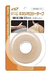 ドーム(Dome) テーピングシリーズ キネシオロジーテープ 25mm×5m×2本