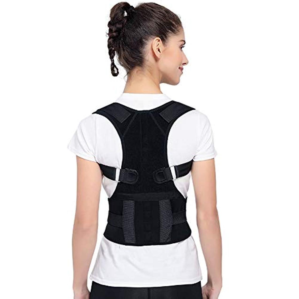 どういたしまして蒸発する狭い姿勢補正器、肩のサポートに最適な調節可能な鎖骨ブレース、脊椎のアライメント、肩のサポート,XL