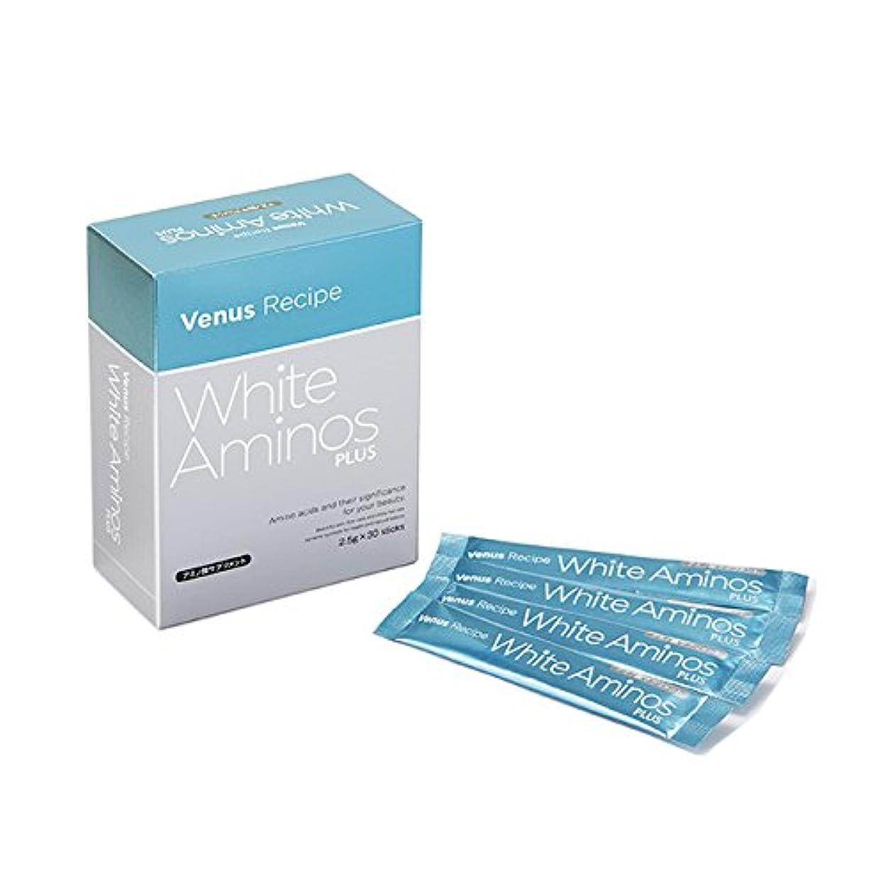 部クスクスねばねばアクシージア (AXXZIA) ヴィーナスレシピ ホワイト アミノズ プラス 75g(2.5g×30包)| アミノ酸