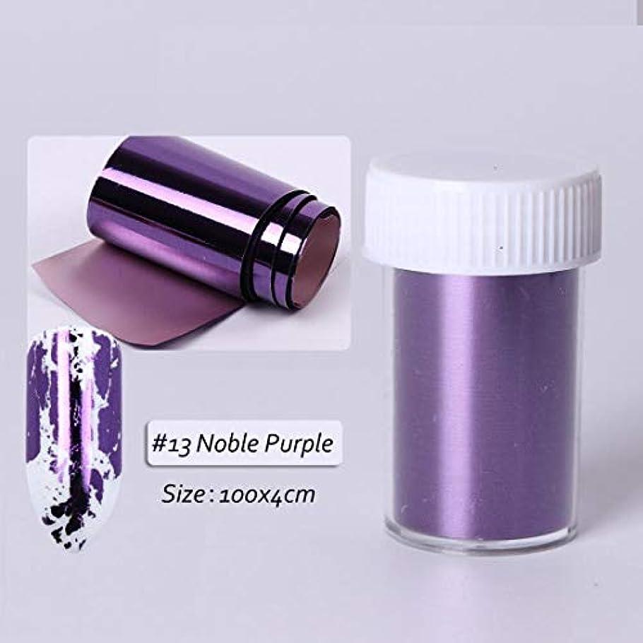 どっち税金死にかけているSUKTI&XIAO ネイルステッカー 無光沢の金の銀の釘ホイルのステッカーの星空のポーランドのステッカーのマニキュアのネイルアートの装飾、気高い紫色