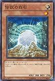 遊戯王カード 【伝説の白石】 SD22-JP006-N ≪ドラゴニック・レギオン収録≫