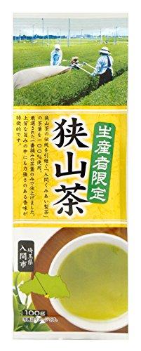 ハラダ製茶 生産者限定 狭山茶 100g