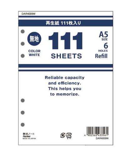 レイメイ藤井 システム手帳リフィル 徳用ノート 無地 A5 ホワイト DAR4009W