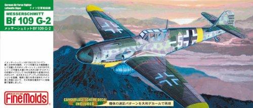1/72 メッサーシュミット Bf109 G-2