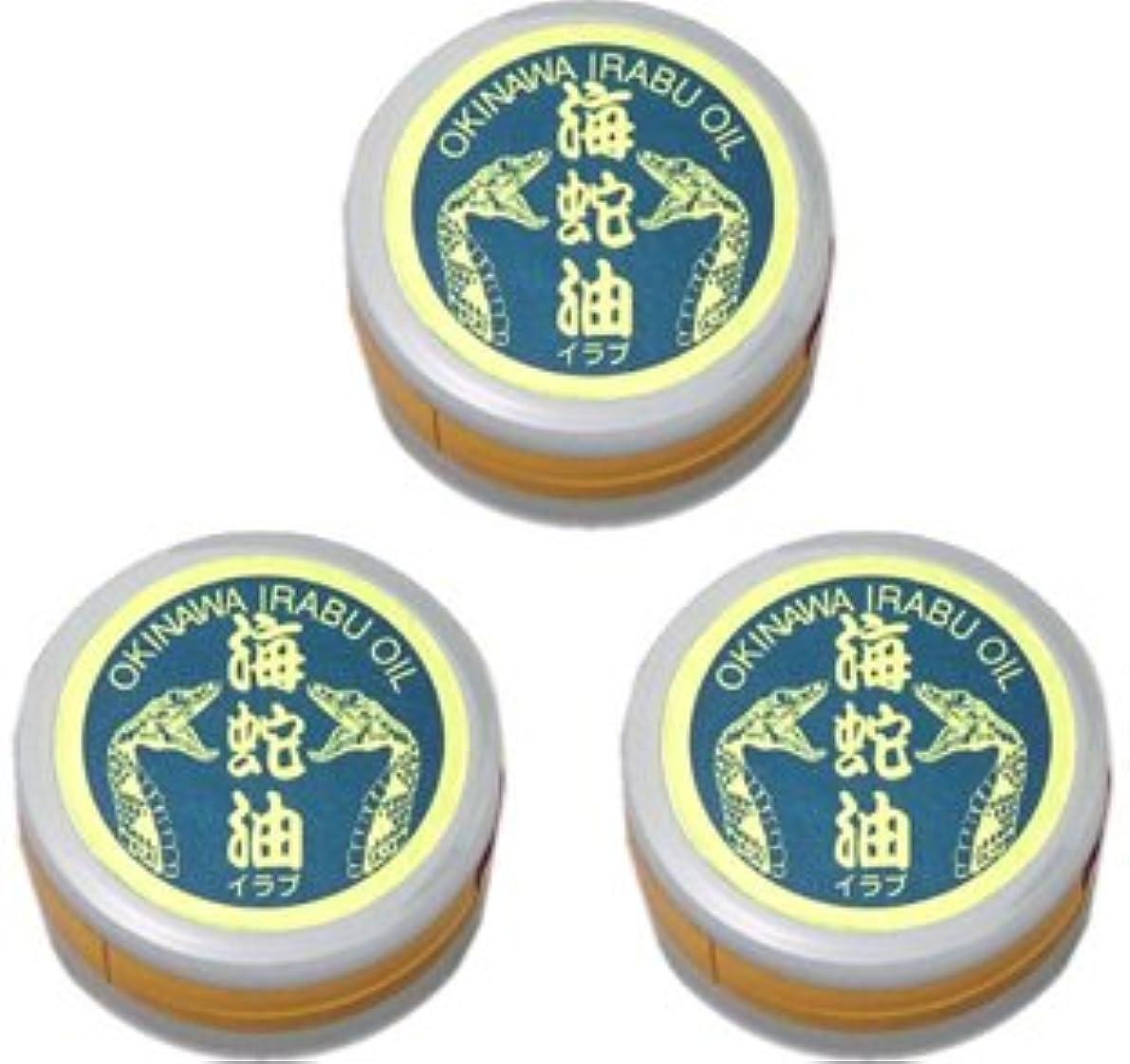 エールメッシュ抵当沖縄県産100% イラブ油25g/軟膏タイプ 25g×3個 配送レターパック! 代引き?日時指定不可