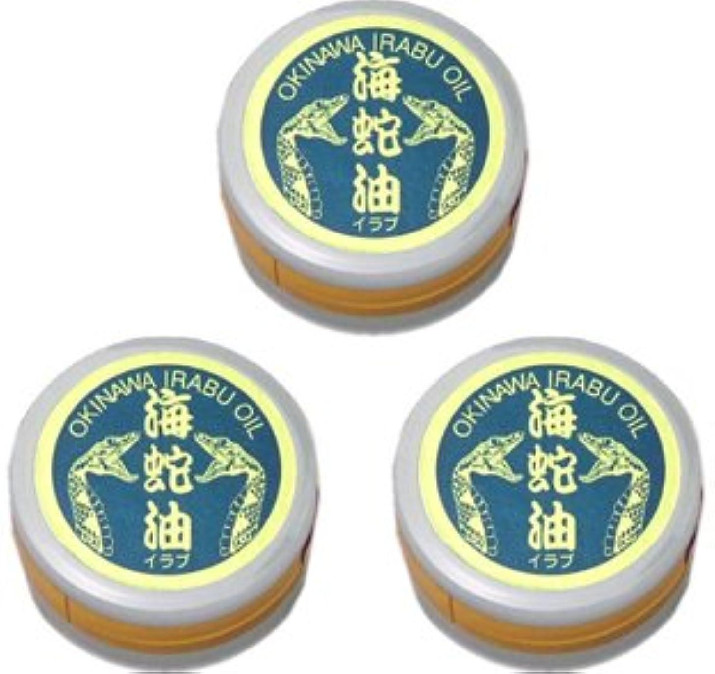 学期支払い著名な沖縄県産100% イラブ油25g/軟膏タイプ 25g×3個 配送レターパック! 代引き?日時指定不可