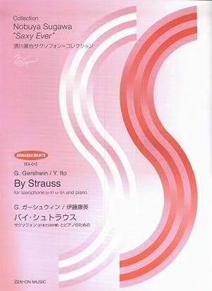 SEA‐015 須川展也サクソフォン=コレクション G.ガーシュウィン/伊藤康英 バイシュトラウス