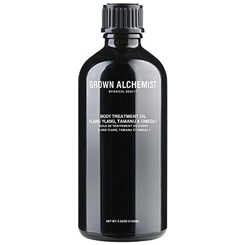 ジェムベル溶かすGrown Alchemist Body Treatment Oil - Ylang Ylang, Tamanu & Omega 7 100ml/3.34oz並行輸入品