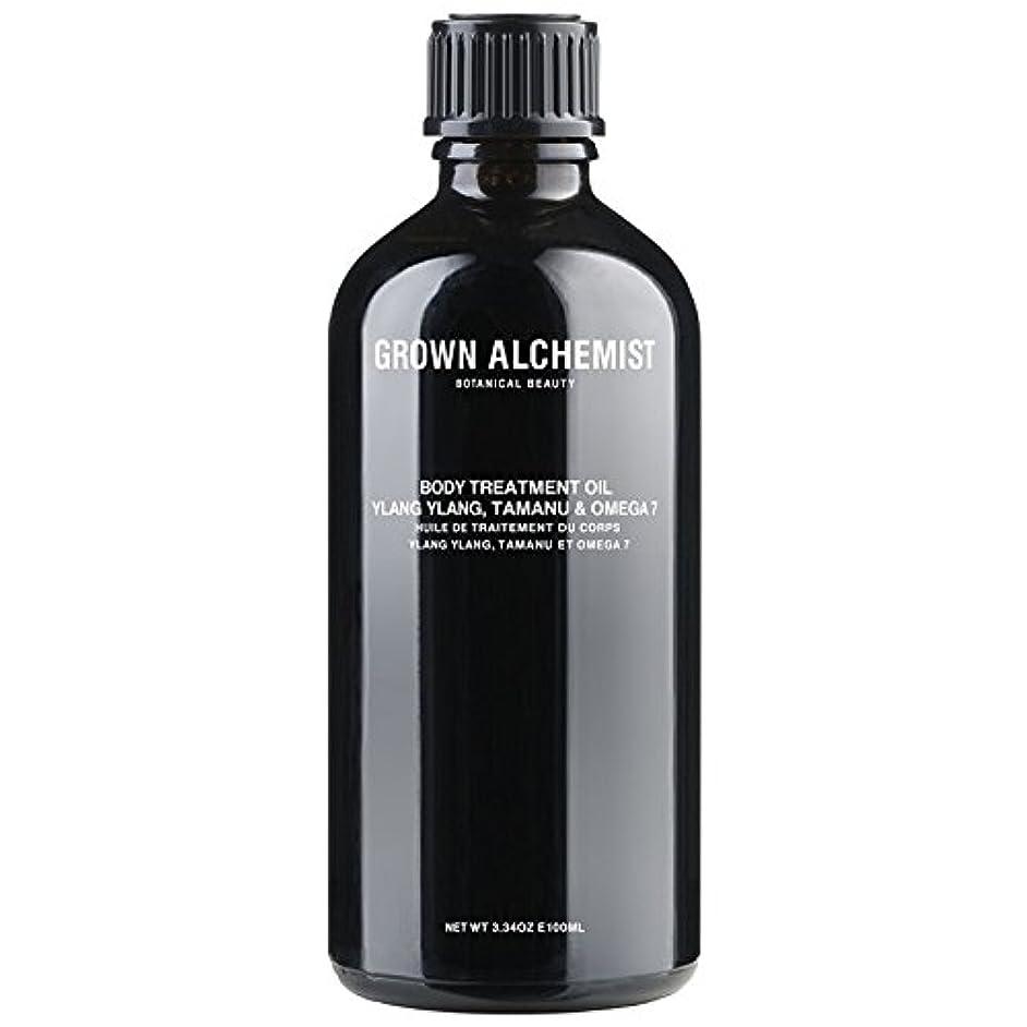寓話分析するワイプGrown Alchemist Body Treatment Oil - Ylang Ylang, Tamanu & Omega 7 100ml/3.34oz並行輸入品