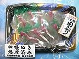 天然・1本釣り関ぶり刺身5パックセット(生)消費税込