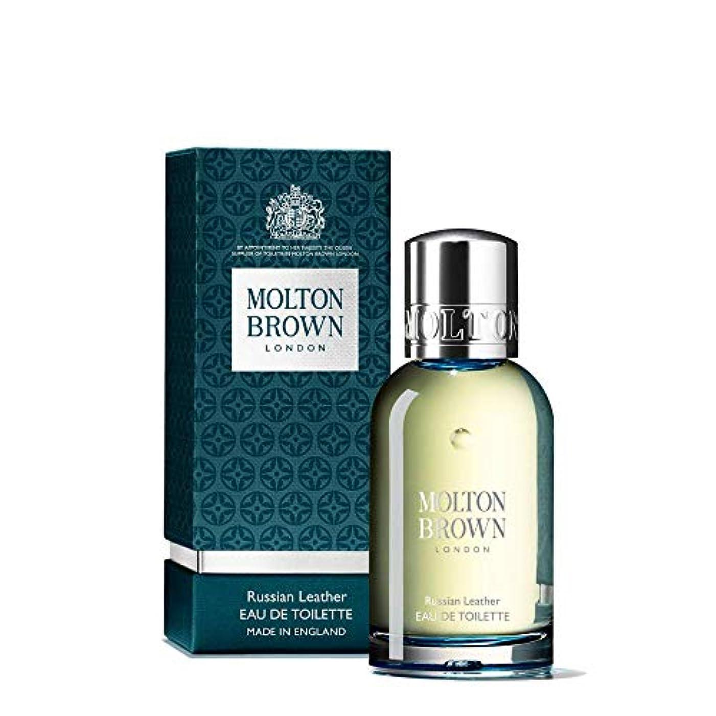 MOLTON BROWN(モルトンブラウン) ロシアン レザー コレクションR&L オードトワレ