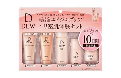 【約10日間おためしセット】DEW トライアルセット (クレンジングクリーム 2...