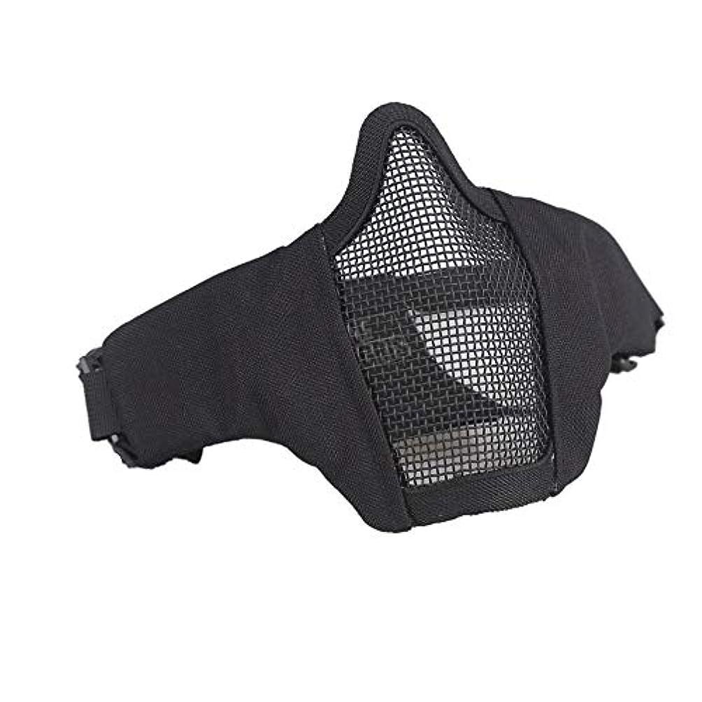 明日表示地域メッシュ フェイス マスク 曇らないフェイスガード ハーフマスク コスプレ用 ブラック