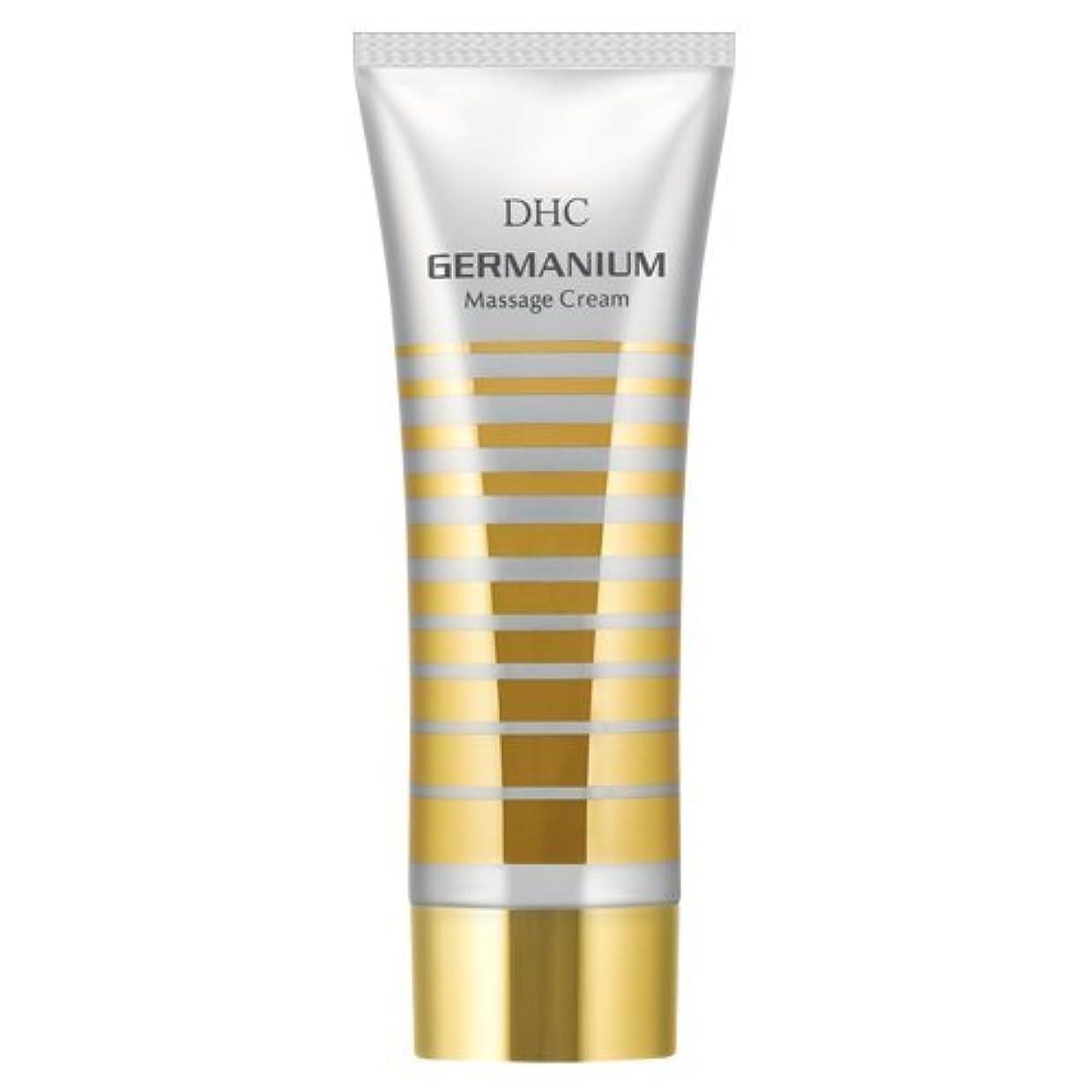 対抗連帯公式DHC GEマッサージクリーム