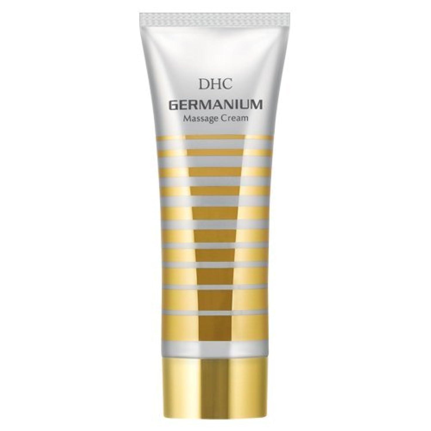 広告する商業の倒産DHC GEマッサージクリーム