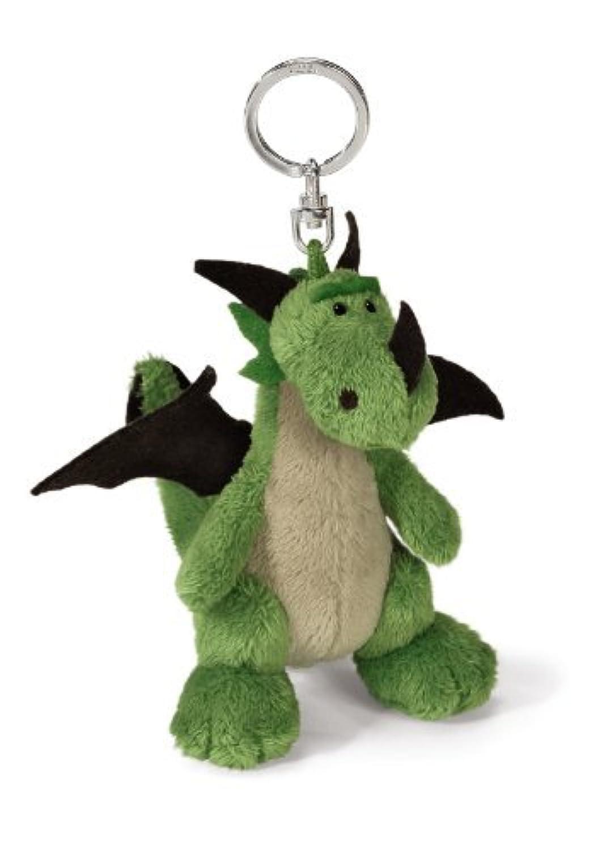 NICI Green Dragon Bean Bag Keyring by Nici [並行輸入品]