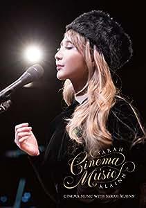 シネマ・ミュージック with サラ・オレイン [DVD]