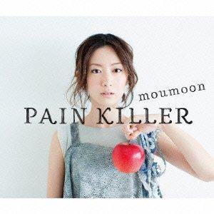 PAIN KILLER (CD+2DVD)