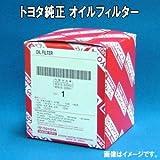 TOYOTA トヨタ 純正 オイルフィルター OIL FILTER 90915-30002