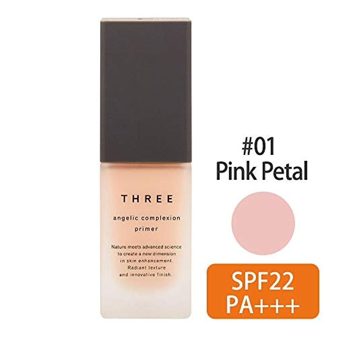 包帯装備するスキニースリー(THREE) THREE アンジェリックコンプレクションプライマー #01(Pink Petal) 30g [並行輸入品]